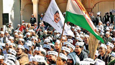 दिल्ली की प्रत्येक विधानसभा में अब कुछ इस तरह प्रचार करते नजर आएंगे आप